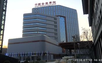 中国音乐学院新建教学楼
