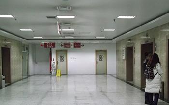 昌平中西医结合医院